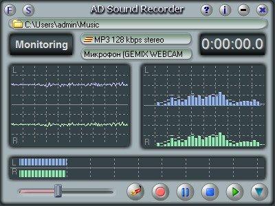Adrosoft Sound Recorder 5.7.0 serial 2018,2017 1Lo5YIyrx2V01BcrJYuA