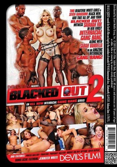 dvd порно с неграми