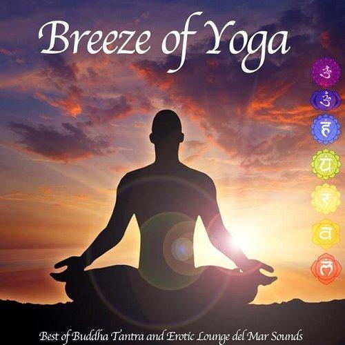 Тантра медитация