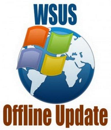 WSUS Offline Update 9.5.4