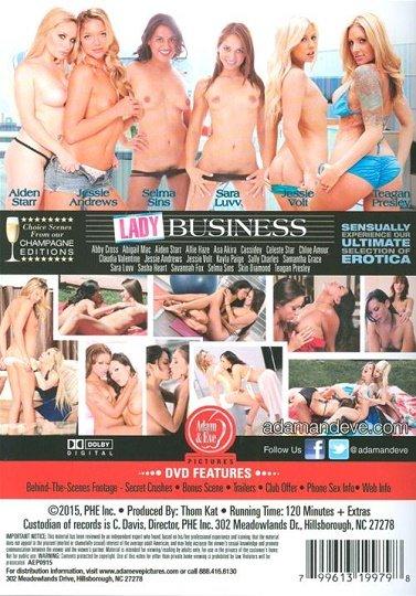 бизнес порно сайт