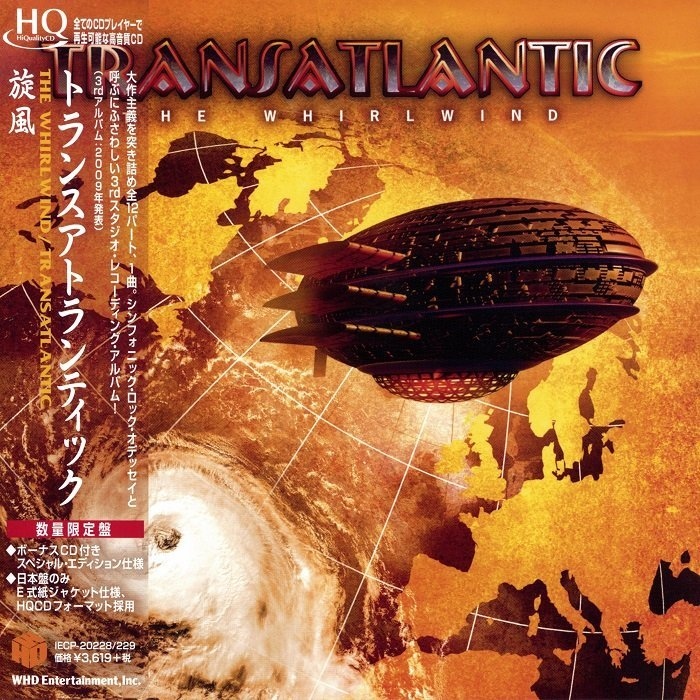 download Thermodynamics and Heat Power, Eighth