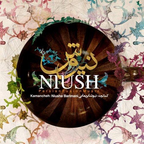 Niusha Barimani - Niush - Persian Fusion Music (2014)