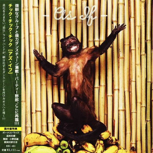 !!! (Chk Chk Chk) - As If (Japanese Edition) (2015)