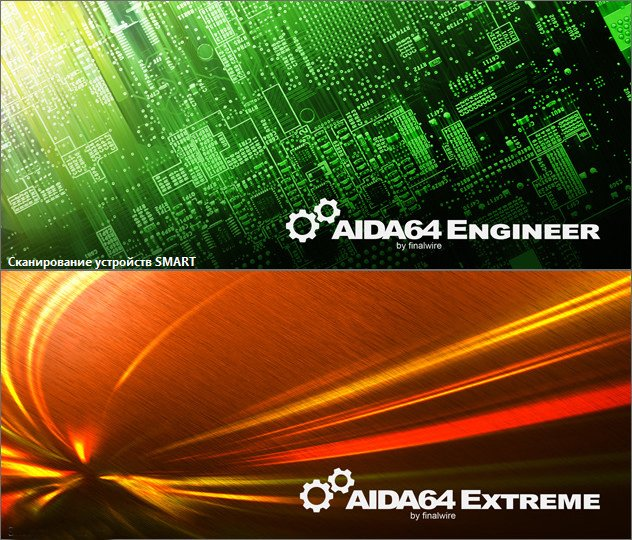 AIDA64 Extreme  Engineer Edition 5.90.4208 Beta