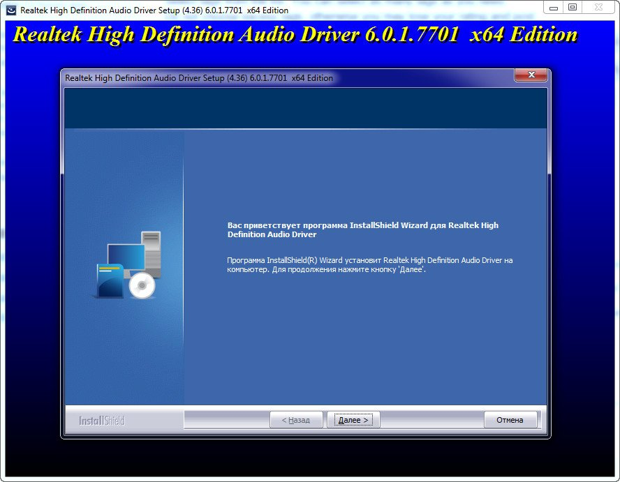 REALTEK AL658 SIX-CHANNEL AUDIO CODEC DRIVERS FOR MAC DOWNLOAD