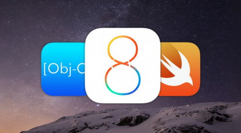 Download Complete IOS 8 and Xcode 6 Guide - Make iPhone