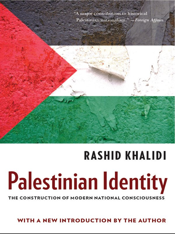 palestinian national identity The discussion on palestinian identity is as problematic as any other work on identity it requires an inclusive understanding that goes beyond political motivation, accommodates the aspects of nationalism, and considers the diverse social, economic, and cultural elements that contribute to the formation of identity.