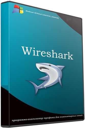 Wireshark v2.4.1