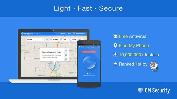 Cleanmaster und CM Security App - Tools – cdms.gestureonline.com