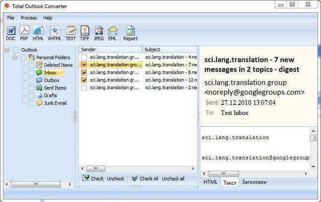Coolutils Total Outlook Converter 4.1.294 Multilingual
