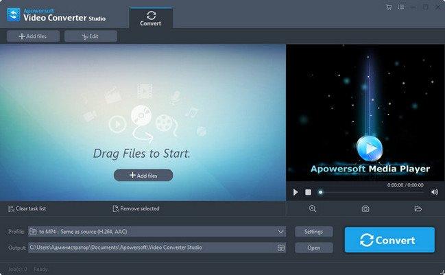 Apowersoft Video Converter Studio 4.4.7 (Build 03/21/2016) Multilingual