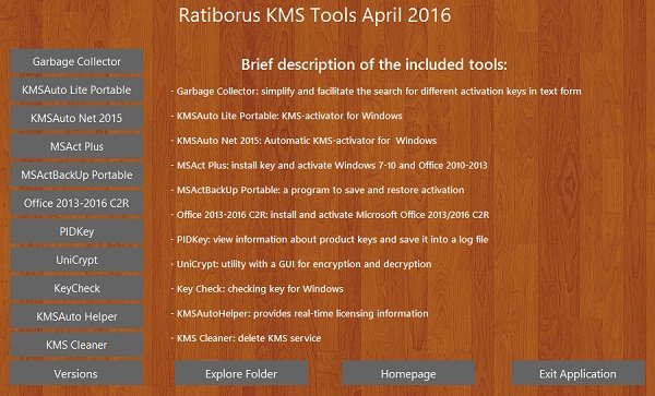 Office 2016 c2r install by ratiborus | Microsoft Office 2013  2019-03-05