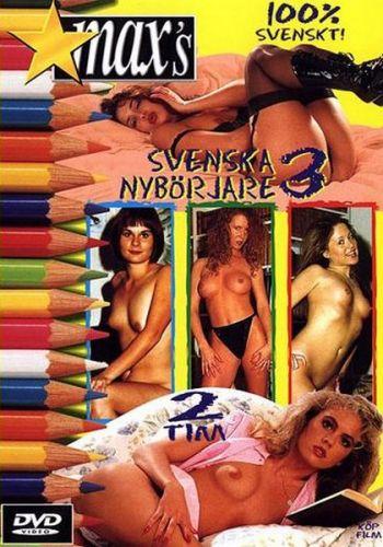 смотреть щведские порнофильмы