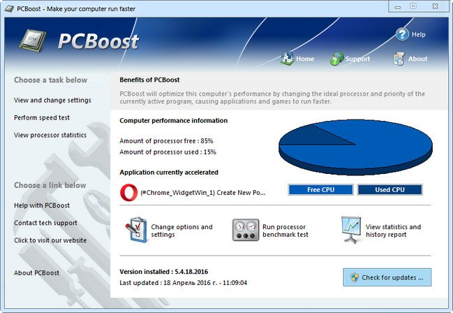 PGWARE PCBoost 5.3.13.2017 full serial