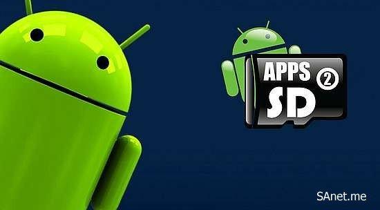 apps2sd pro apk latest