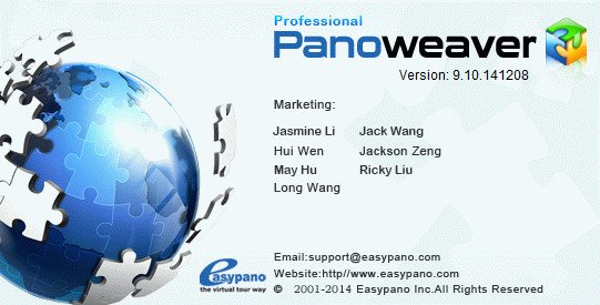Easypano PanoWeaver Professional 9.20.170626 Multilingual