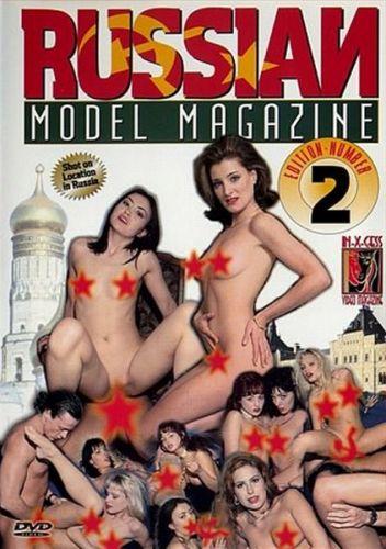 russian-model-magazine-porno