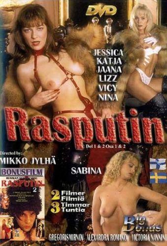 seks-foto-transseksualok-yaroslavlya