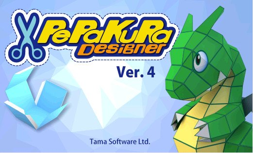 Tama Software Pepakura Designer 4.0.2 Portable
