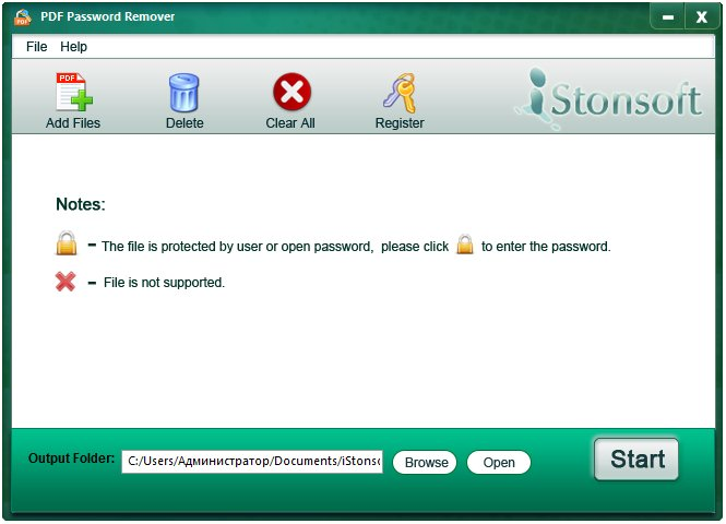 how to remove password protection from pdf after opening