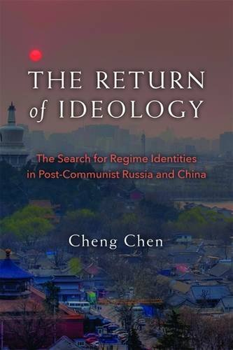 the transition from communism to democracy of russia and china