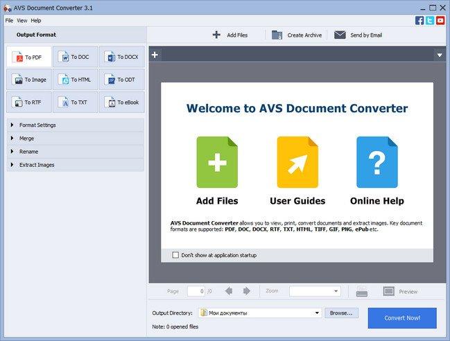 AVS Document Converter 4.0.2.251
