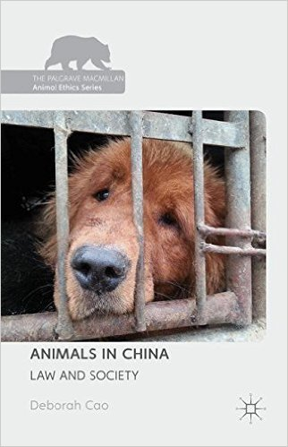 an issue of animal cruelty in society Summary: in his article, landis-marinello argues laws criminalizing animal abuse should apply to the agricultural industry he further argues that when the agricultural industry is exempted from these laws, factory farms increase production to unnaturally high levels.