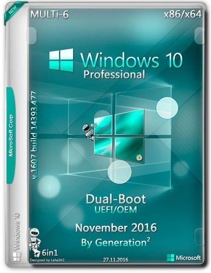 Download Windows 10 Pro AIO Dual-Boot UEFI OEM ESD Multi-6
