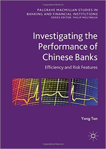 banking reform in china essay