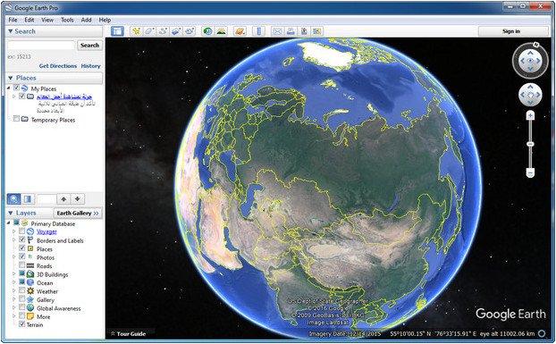 Google Earth Pro 7.3.0.3825 Multilingual Portable