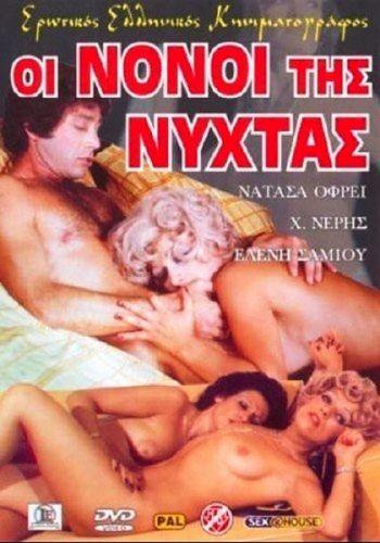 grecheskiy-seks-film-onlayn