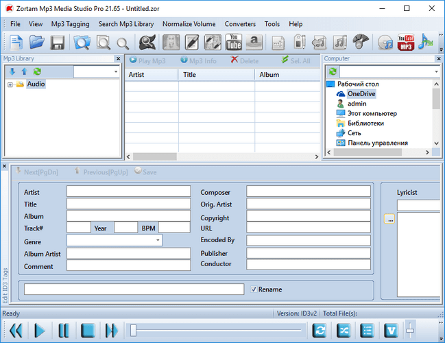 Zortam Mp3 Media Studio Pro.22.10 Multilingual