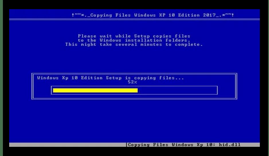 Download Windows Xp Professional Sp3 10 Edition 2017 X86