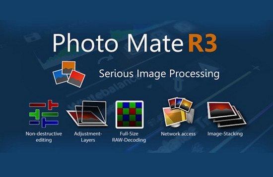 Photo Mate R3 v3.0 build 117 Final [Unlocked]