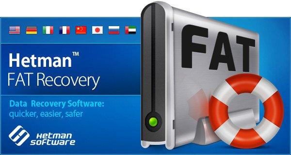 Hetman FAT Recovery 2.6 Multilingual + Portable