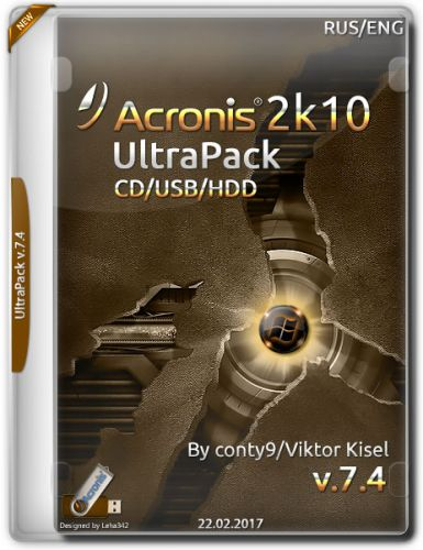 Acronis 2k10 UltraPack 7.4