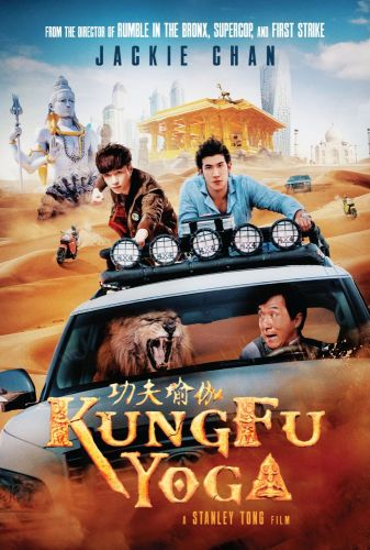 Kung Fu Yoga 2017 ENGLISH 720p WEB-DL X264 AAC Zi$t-WWRG
