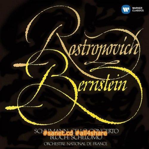 Mstislav Rostropovich - Schumann Cello Concerto - Bloch Schelomo (2017)