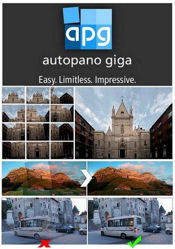 Kolor Autopano Giga 4.4.0 (x86/x64) Multilingual Portable