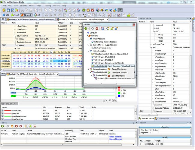 HHD Software Network Monitor Ultimate 7.79.00.7520