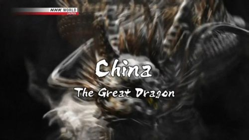 NHK China The Great Dragon 2017 720p HDTV x264 AAC MVGroup