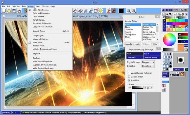 Pixia 6.0.3be x86 / 6.0.3ce x64