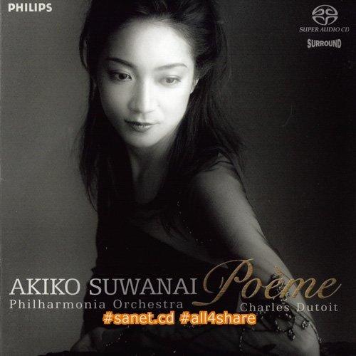 Akiko Suwanai - Poeme (2004)