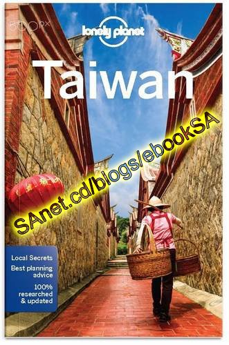 Lonely Planet Taiwan (Travel Guide) 2017