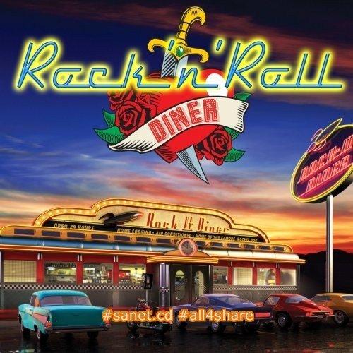 At the Hop - Rock 'N' Roll Diner (2017)