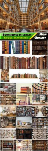 Bookshelves in library with new and old books Stock images