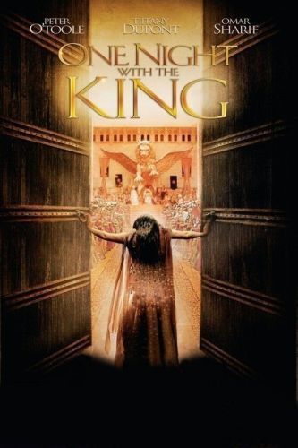 One Night With The King The Call of Destiny 2006 BRRip XviD MP3-RARBG