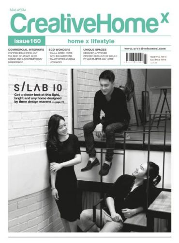 Creative Home - Issue 160 - April-May 2017