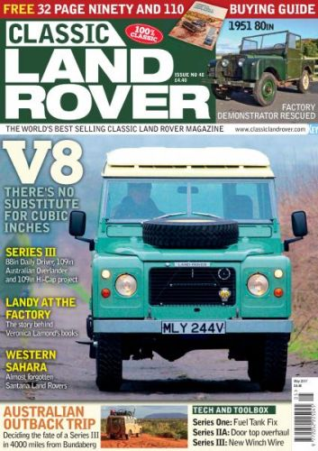 Classic Land Rover -- May 2017
